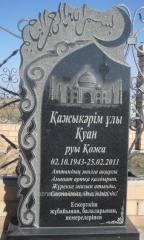 Gravestones in the Akmola region