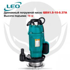 Drainage submersible pump of LEO QDX1.5-15-0.37A