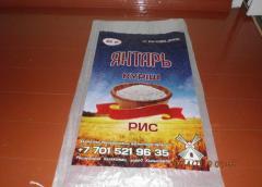 Amber rice