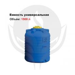 Capacity of cylindrical vertical 1 500 l
