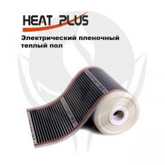 Heat-insulated floor electric HeatPlus 0.5