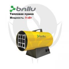Gas Ballu BHG-10 heat gun