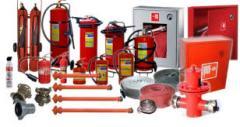Оборудование противопожарное
