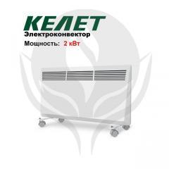 Kelet's electroconvector of EVUB