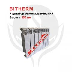 Bitherm 500 radiator