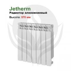 Jetherm 500 radiator