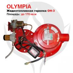 Liquid-fuel torch of Olympia OH-3
