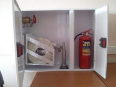 Case fire ShPK-315 (840h650h230)