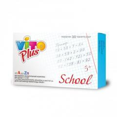 Vito Plus Витаминно-минеральный комплекс для