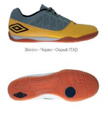 Les chaussures de sport (pour la course)