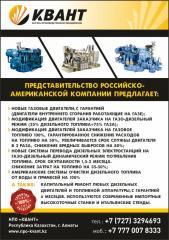 Diesel generators, diesel power stations, power