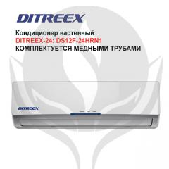 Настенный кондиционер DITREEX-24: DS12F-24HRN1