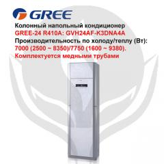 Columned floor GREE-24 R410A conditioner: