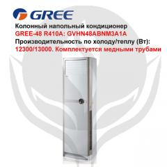 Columned floor GREE-48 R410A conditioner: