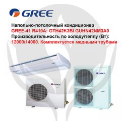 Floor and ceiling GREE-41 R410A conditioner: