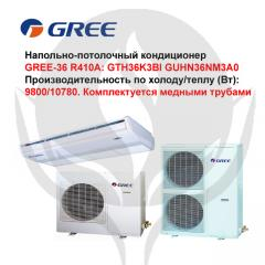 Floor and ceiling GREE-36 R410A conditioner: