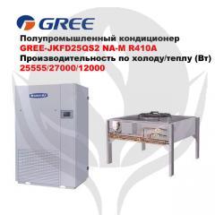 Semi-industrial GREE-JKFD25QS2 NA-M R410A
