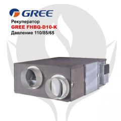 GREE FHBQ-D10-K recuperator