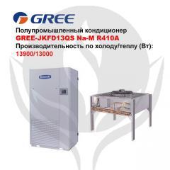Semi-industrial GREE-JKFD13QS Na-M R410A