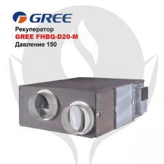 Рекуператор GREE FHBQ-D20-M
