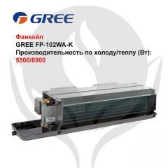 Fankoil of GREE FP-102WA-K