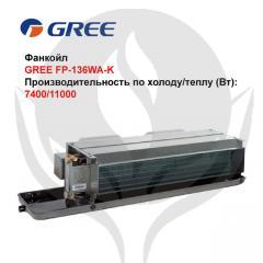 Фанкойл GREE FP-136WA-K