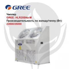 Chiller GREE: HLR25SNa-M