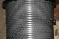 Cable heating self-regulating SRL 40-2