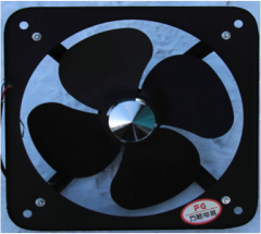 Fans axial low pressure of FX-20