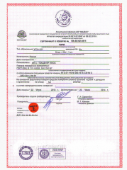 The certificate on M1 weights