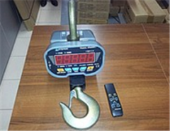 Scales crane Etalon-K-I-3