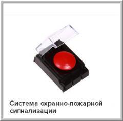 Кнопки сенсорные