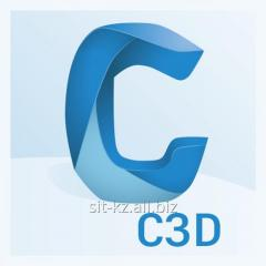 AutoCAD Civil 3D 2017 (временная лицензия на 1 год)
