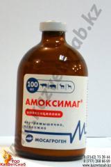 Амоксимаг - ветеринарный антибиотик 100 мл