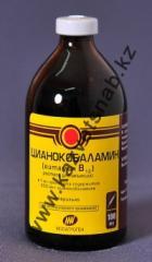 Cyanocobalamine (B12 Vitamin)