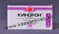 Кинорон 4 дозы