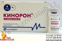 Кинорон 4 дозы (Иммуностимулятор)