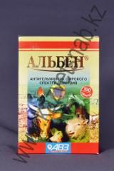 Albin No. 100