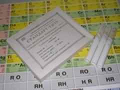 Standard titres Nitric acid