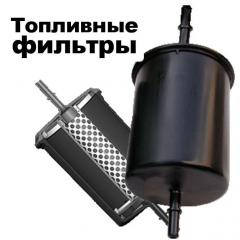 Filters are fuel automobile, FOR ALL MODELS of
