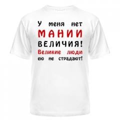 Cool Mayki.KZ t-shirts