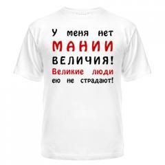 Cool Mayki.KZ t-shirts