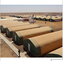 The American tent systems in Kazakhstan