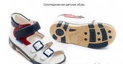 Ортопедическая детская обувь, сандалии детские