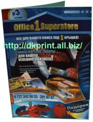 The printing of magazines on DK Print printing