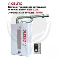 Copper gas Celtic ESR 2.20