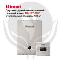 Copper of RINNAI RB-107 EMF