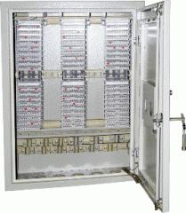 Case telephone distributive ShRN