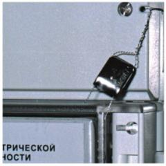 Number alarm metal ustroystovo (SU) Klipsil
