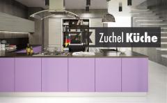 Мебель кухонная Норден Грэй